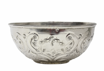 Moroccan Hammam Bowl Vintage made of Silver Maillechort Hand Engraved Large 19.5cm 7.7'' (Ref HB27)